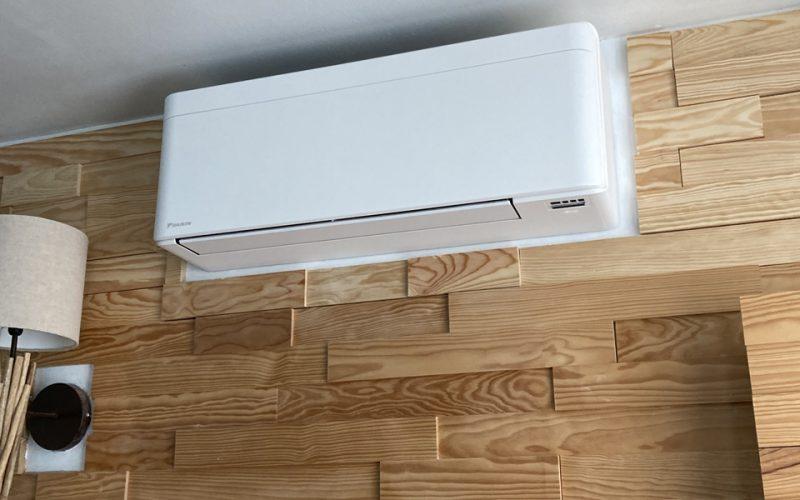 Installation de climatisation et pompe à chaleur air/air | Daikin